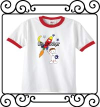 Big brother astronaut white with red ringer tee shirt