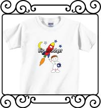 Big brother astronaut white short sleeve shirt